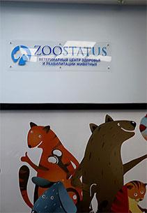 zoostatus-1