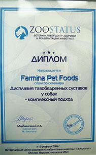 zoostatus-3