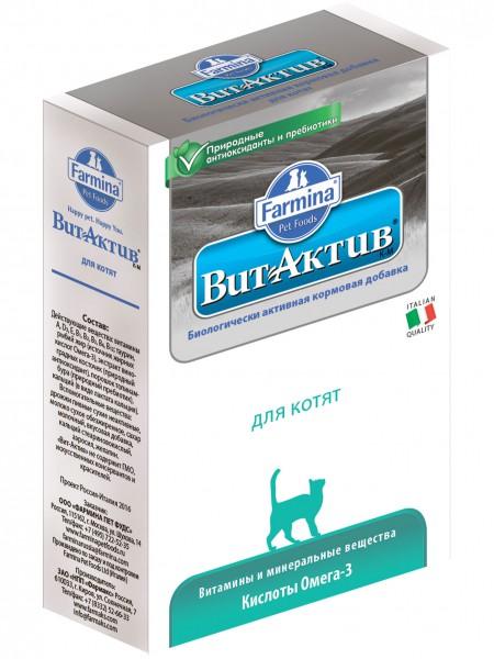 ВИТ-АКТИВ К-М для котят