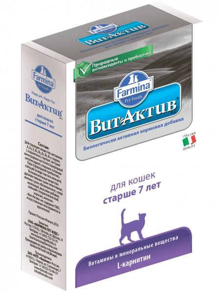 ВИТ-АКТИВ К-С для кошек старше 7 лет