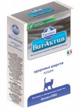 ВИТ-АКТИВ К-Ш Здоровье шерсти кошек