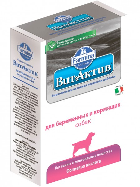 ВИТ-АКТИВ С-БК для беременных и кормящих собак